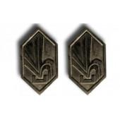 Korpusówki -  WOJSKA CHEMICZNE (nr prod. Korp12)