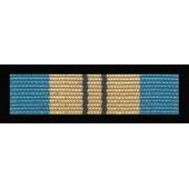 Baretka Medal ONZ UNEF II (nr prod 33)