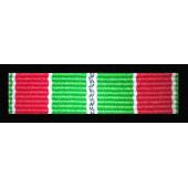 """Baretka Medal """"25-lecia NSZZ Funkcjonariuszy Straży Granicznej"""" (nr. prod. 101A)"""